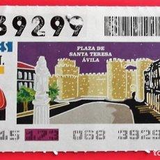Billets ONCE: ESPAÑA. ONCE. 2001. PLAZAS: ÁVILA. PLAZA DE SANTA TERESA. FECHA: 22 JUNIO. VER FOTO POR DOBLEZ Y/O D. Lote 154777990