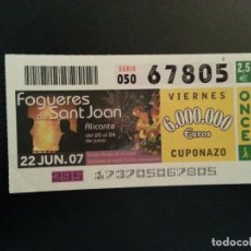 Cupones ONCE: CUPON ONCE. 22/06/07. Lote 157138642