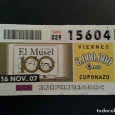 Cupones ONCE: CUPON ONCE. 16/11/07. Lote 157304410