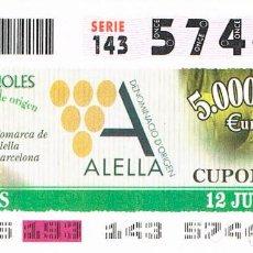 Cupones ONCE: CUPON DE LA ONCE DEL 12 DE JULIO DE 20023, VINOS CON DENOMINACION DE ORIGEN ALELLA (BARCELONA). Lote 158127082