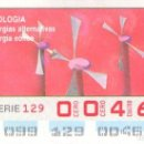 Cupones ONCE: CUPON ONCE 9 ABRIL 1991 ECOLOGIA (ENERGIA ALTERNATIVA) . Lote 160666170