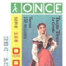 Cupones ONCE: CUPON ONCE 20 SEPTIEMBRE 1996 TRAJES TIPICOS DE LA CORUÑA . Lote 161206278