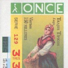 Cupones ONCE: CUPON ONCE 24 ENERO 1997 TRAJES TIPICOS DE LUGO . Lote 161526766