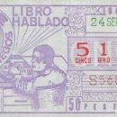 Cupones ONCE: CUPON ONCE 24 SEPTIEMBRE 1984 LIBRO HABLADO. Lote 165657710
