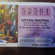Cupones ONCE: DECIMO LOTERIA SEPTIEMBRE 1981. Lote 168132082