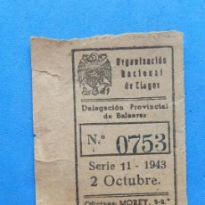 Cupones ONCE: CUPÓN ORGANIZACIÓN NACIONAL CIEGOS. DELEGACIÓN PROVINCIAL BALEARES. 2 OCTUBRE 1943. MALLORCA. Lote 170351376
