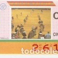 Cupones ONCE: CUPÓN ONCE DE 4-3-87. TAUROMAQUIA. PASEILLO. REF. 8-870304. Lote 171126564