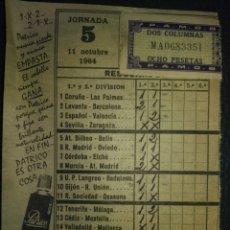 Cupones ONCE: QUINIELA DE FUTBOL, ANTIGUA BUEN ESTADO, CON SELLO. Lote 173626785