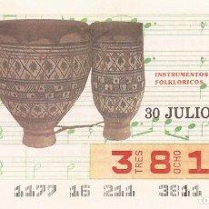 Cupones ONCE: CUPON ONCE - 3811 - SORTEO 30 JULIO 1987 - SERIE 16 - INSTRUMENTOS FOLKLORICOS. Lote 83323260