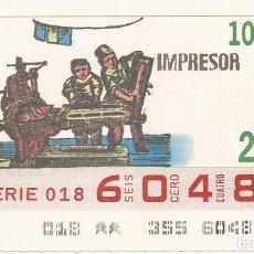 Cupones ONCE: CUPON ONCE - 60482 - SORTEO 21 DICIEMBRE 1987 - SERIE 018 - IMPRESOR. Lote 179065735