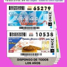Cupones ONCE: 2014 - AÑO COMPLETO / INCLUIDO LOS SORTEOS ESPECIALES / CUPONES DE LA ONCE / CALIDAD MUY BUENA. Lote 179156417