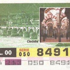 Cupones ONCE: CUPON ONCE - 84919 - SORTEO 31 JULIO 2000 - SERIE - 050 - PATRIMONIO DE LA HUMANIDAD. Lote 180224021