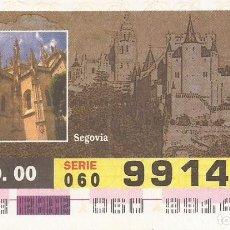 Cupones ONCE: CUPON ONCE - 99141 - SORTEO 09 AGOSTO 2000 - SERIE 060 - PATRIMONIO DE LA HUMANIDAD. Lote 180225461