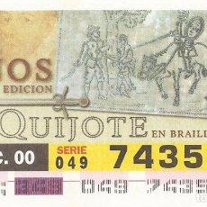 Cupones ONCE: CUPON ONCE - 74351 - SORTEO 14 DICIEMBRE 2000 - SERIE 049 - 75 AÑOS PRIMERA EDICION EL QUIJOTE. Lote 180275735