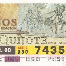Cupones ONCE: CUPON ONCE - 74351 - SORTEO 14 DICIEMBRE 2000 - SERIE 050 - 75 AÑOS PRIMERA EDICION EL QUIJOTE. Lote 180275766