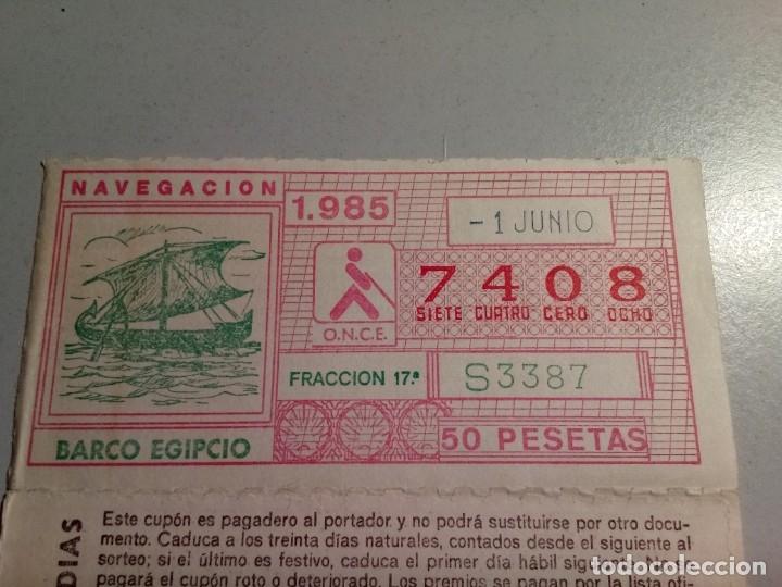 6 CUPONES ONCE 1 DE JUNIO 1985 NÚM 7408 (Coleccionismo - Lotería - Cupones ONCE)