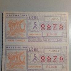 Cupones ONCE: 18 CUPONES ONCE 3 DE JUNIO 1985 NÚM 0676 . Lote 182333425