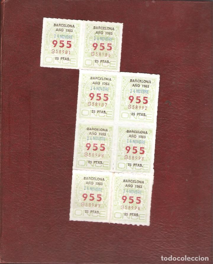 8 CUPONES DE LA ONCE 1983 14 NOVIEMBRE BARCELONA (Coleccionismo - Lotería - Cupones ONCE)