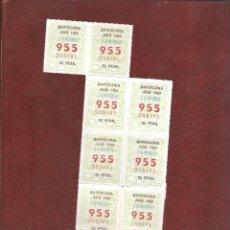 Cupones ONCE: 8 CUPONES DE LA ONCE 1983 14 NOVIEMBRE BARCELONA. Lote 183649907