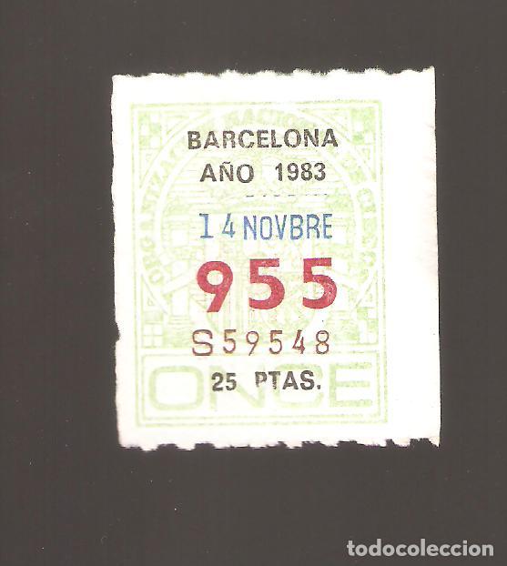 1 CUPON DE LA ONCE 1983 14 NOVIEMBRE BARCELONA (Coleccionismo - Lotería - Cupones ONCE)