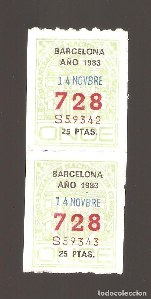 2 CUPONS DE LA ONCE 1983 14 NOVIEMBRE BARCELONA (Coleccionismo - Lotería - Cupones ONCE)