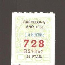 Cupones ONCE: 2 CUPONS DE LA ONCE 1983 14 NOVIEMBRE BARCELONA. Lote 183654042