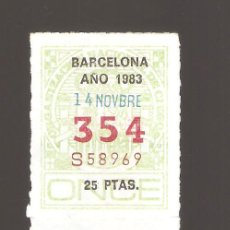 Cupones ONCE: 2 CUPONS DE LA ONCE 1983 14 NOVIEMBRE BARCELONA. Lote 183654212