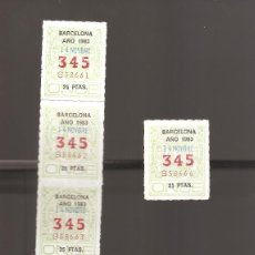 Cupones ONCE: 6 CUPONS DE LA ONCE 1983 14 NOVIEMBRE BARCELONA. Lote 183654703