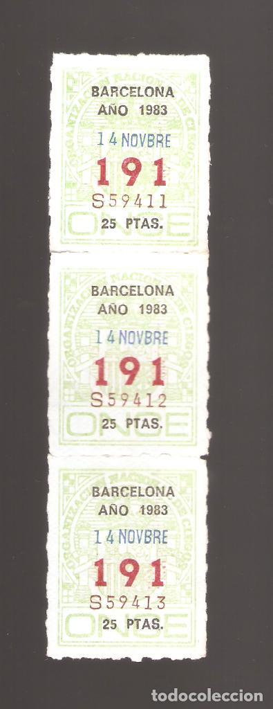 3 CUPONS DE LA ONCE 1983 14 NOVIEMBRE BARCELONA (Coleccionismo - Lotería - Cupones ONCE)