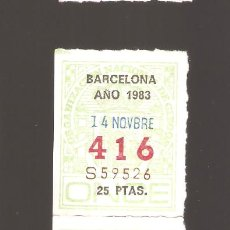 Cupones ONCE: 3 CUPONS DE LA ONCE 1983 14 NOVIEMBRE BARCELONA. Lote 183655408