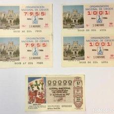 Cupones ONCE: INTERESANTE LOTE LOTERÍA NACIONAL 00000 DE 1987 BANDERAS REALES Y ONCE CÁDIZ CON CAPICÚAS 1986.. Lote 183975035