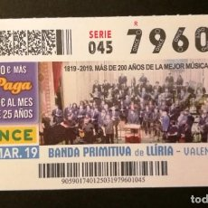 Cupones ONCE: Nº 79601 (25/MARZO/2019). Lote 187588547