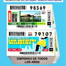 Cupones ONCE: 2012 - AÑO COMPLETO / INCLUIDO LOS SORTEOS ESPECIALES / CUPONES DE LA ONCE / CALIDAD MUY BUENA. Lote 187591956