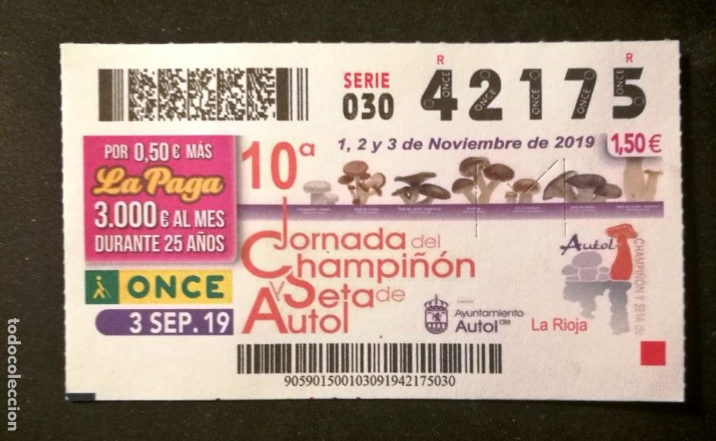 Nº 42175 (3/SEPTIEMBRE/2019) (Coleccionismo - Lotería - Cupones ONCE)