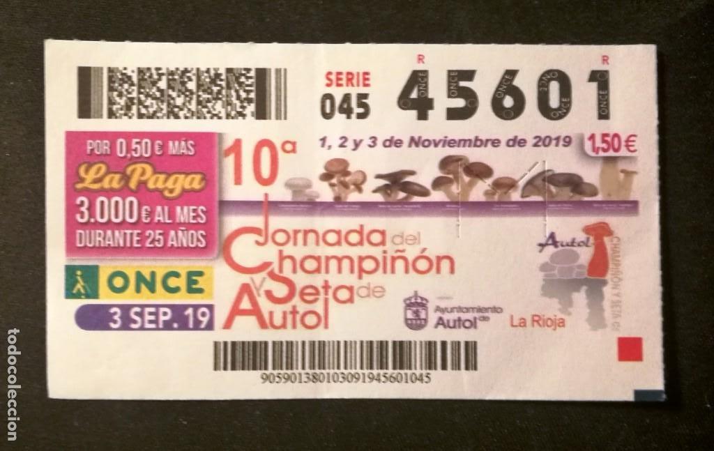 Nº 45601 (3/SEPTIEMBRE/2019) (Coleccionismo - Lotería - Cupones ONCE)