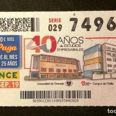 Billets ONCE: Nº 74963 (11/SEPTIEMBRE/2019)-GRANADA. Lote 191462938