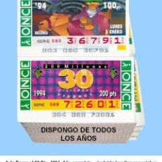 Cupones ONCE: 1994 - CUPONES DE LA ONCE / AÑO COMPLETO INCLUIDO LOS SORTEOS ESPECIALES / CALIDAD MUY BUENA. Lote 191691768