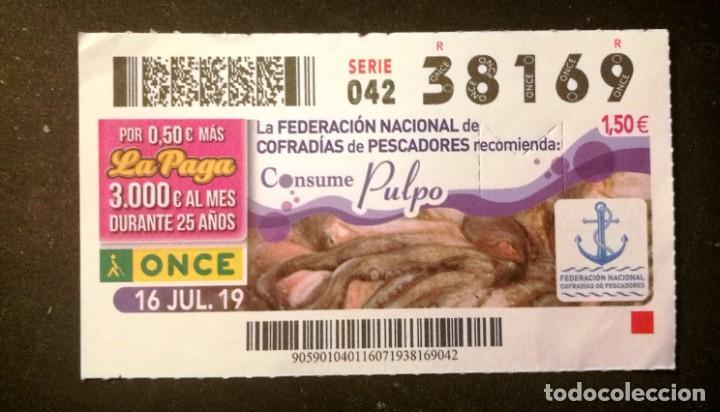 Nº 38169 (16/JULIO/2019) (Coleccionismo - Lotería - Cupones ONCE)