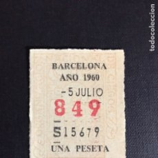 Billets ONCE: CUPON ONCE AÑO 1960. Lote 191929905