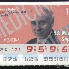 Cupones ONCE: A-8766- CUPÓN ONCE. 18 SEPTIEMBRE 1994. NOBEL MEDICINA. JOSEPH L. GOLDSTEIN.. Lote 194214365