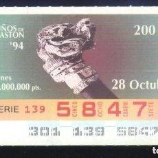 Cupones ONCE: A-8770- CUPÓN ONCE. VIERNES 28 OCTUBRE 1994. PUÑOS DE BASTÓN... Lote 194215322