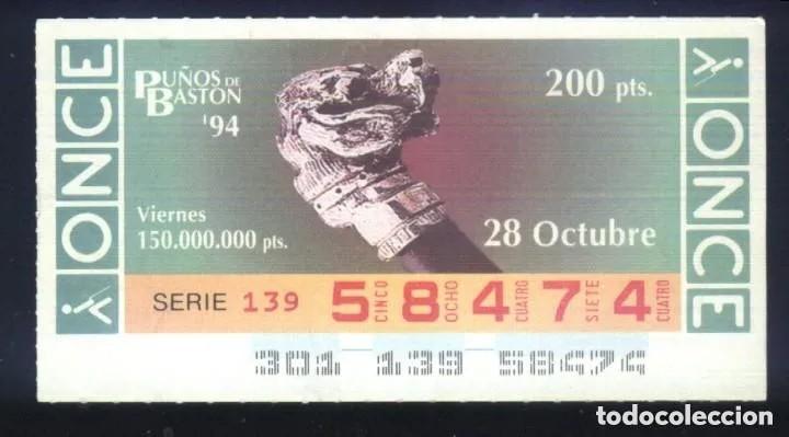 A-8771- CUPÓN ONCE. VIERNES 28 OCTUBRE 1994. PUÑOS DE BASTÓN.. (Coleccionismo - Lotería - Cupones ONCE)