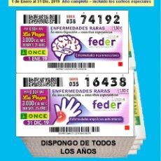Cupones ONCE: 2019 - CUPONES DE LA ONCE / AÑO COMPLETO INCLUIDO LOS SORTEOS ESPECIALES / CALIDAD MUY BUENA. Lote 194273045