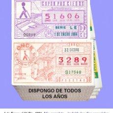 Cupones ONCE: 1984 - CUPONES DE LA ONCE / AÑO COMPLETO INCLUIDO LOS SORTEOS ESPECIALES / CALIDAD MUY BUENA. Lote 194390370