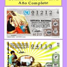 Cupones ONCE: 1972 LOTERÍA NACIONAL.- AÑO COMPLETO / 40 SORTEOS / CALIDAD MUY BUENA. Lote 194403148