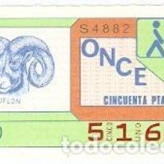 Cupones ONCE: CUPÓN ONCE DE 29-5-86. MUFLON. 8-290586. Lote 194535682