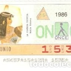 Cupones ONCE: CUPÓN ONCE DE 24-6-86. PINTURA EGIPCIA. NOBLE TEBANA. 8-240686. Lote 194535790