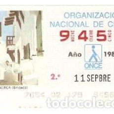 Cupones ONCE: CUPÓN ONCE DE 11-9-86. MENORCA - BINIBECA. 8-110986. Lote 194536080