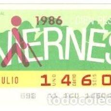 Cupones ONCE: CUPÓN ONCE DE18-7-86. LOGO. MALVA REAL. 8-180786. Lote 194536330