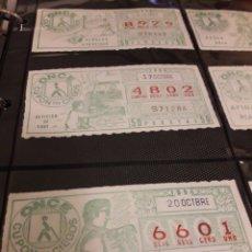 Cupones ONCE: LOTE LOTERIA CUPON PRO CIEGOS OCTUBRE 1984. Lote 194889020
